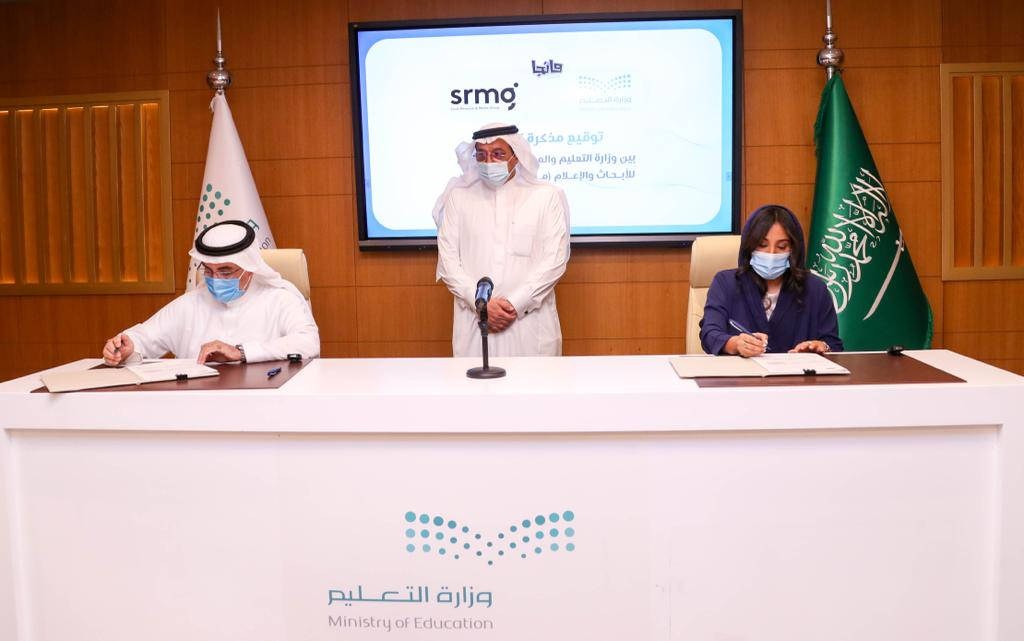 Saudi Research & Media Group Signs Strategic Partnership with Ministry of Education for Manga Arabia
