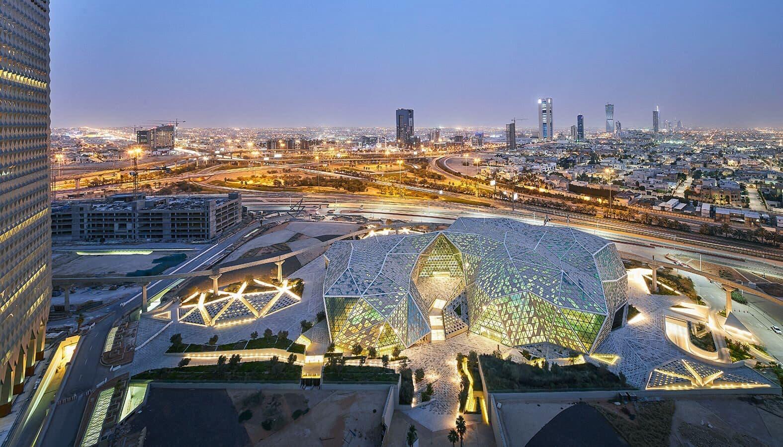 الرياض المقر الرئيسي