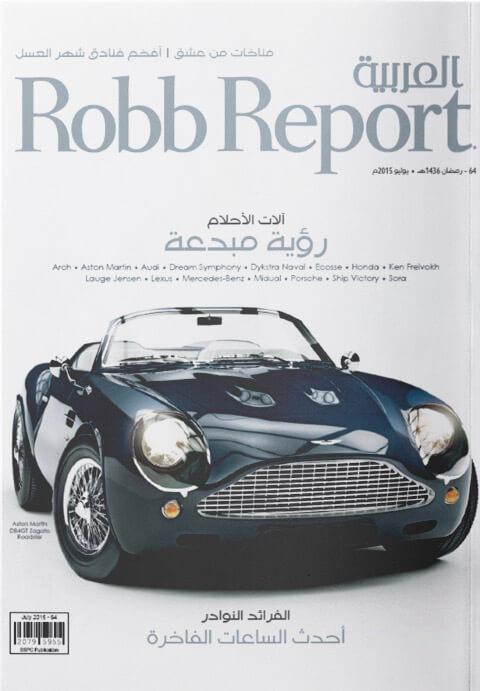 مجلة النخبة في الفخامة الآسرة والرفاهة والحياة الفاخرة، أصدرت أول نسخة من مجلة «روب ريبورت العربية» في المملكة العربية السعودية في يناير  2010.